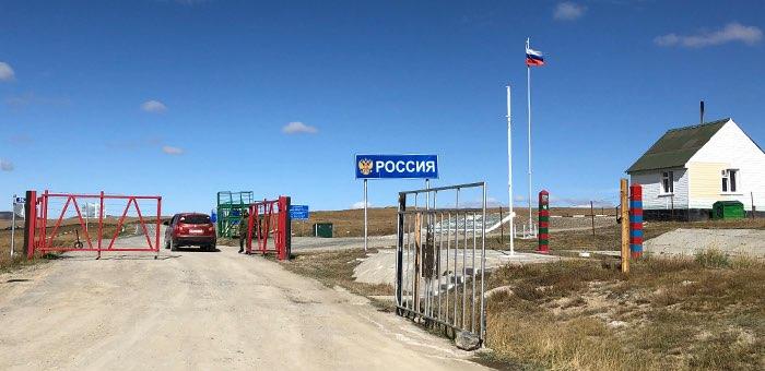 Российские и монгольские пограничники провели совещание в Горно-Алтайске
