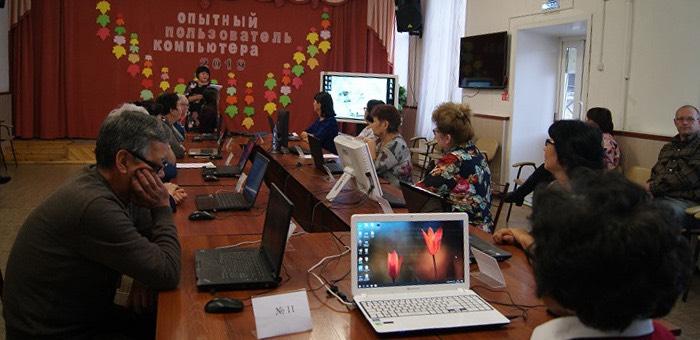 Конкурс компьютерной грамотности среди дедушек и бабушек прошел в Горно-Алтайске
