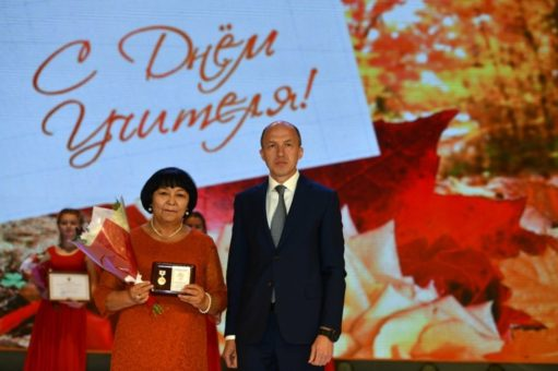 Выдающиеся учителя получили государственные награды