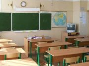 Прокуратура Горно-Алтайска опротестовала правило «Звонок для учителя»