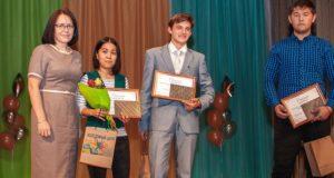 Студенты получили премии мэра Горно-Алтайска