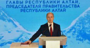 Олег Хорохордин официально вступил в должность главы Республики Алтай