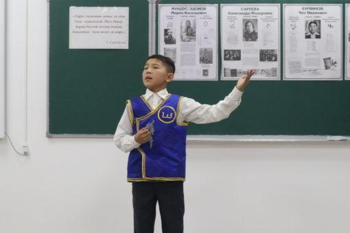Лучших юных поэтов назвали в регионе