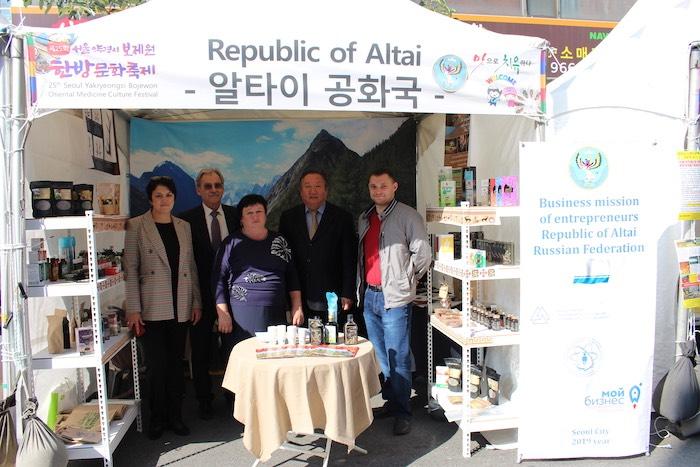 Представители Республики Алтай приняли участие в Сеульском фестивале восточной медицины