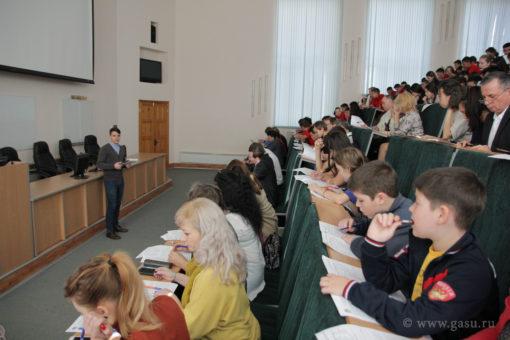 Около 200 жителей региона написали Географический диктант