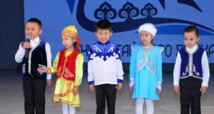 День алтайского языка отметили в регионе