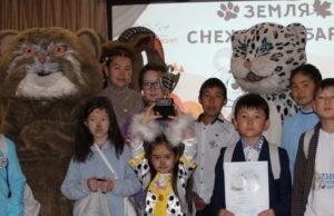 Более 2 тыс. детей приняли участие в экофестивале «Земля снежного барса»