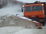 Более 50 единиц снегоуборочной техники задействовано на Чуйском тракте в связи с обильным снегопадом
