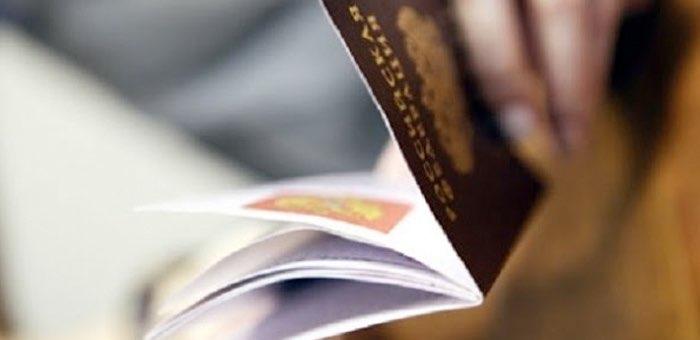 За отказ показать паспорт наряду пограничников – штраф и арест
