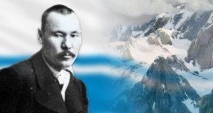 Литературный конкурс в честь 150-летия Чорос-Гуркина объявлен на Алтае