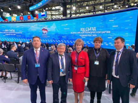 Делегация Республики Алтай приняла участие в XIX съезде партии «Единая Россия»