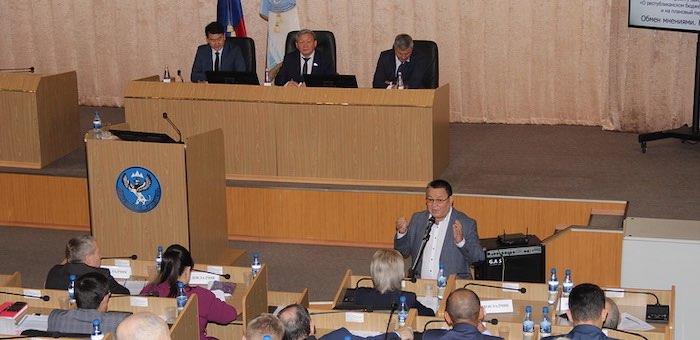 В парламенте прошли публичные слушания по проекту бюджета