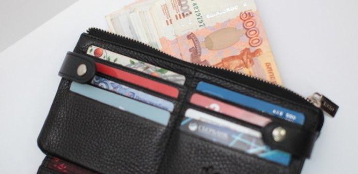 Финансовая грамотность – залог финансовой безопасности