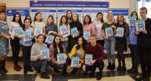 Студентам и школьникам рассказали о пенсионной системе страны
