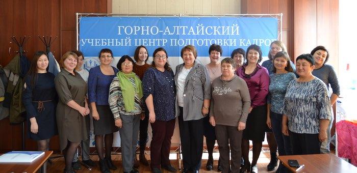 Руководителей бюджетных организаций приглашают принять участие в семинаре-практикуме по внедрению профстандартов