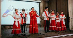 Подведены итоги фестиваля патриотической песни «Я люблю тебя, Россия!»