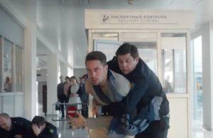 Жителя Улаганского района из-за долгов не пустили на международный рейс
