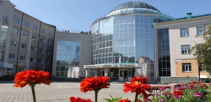 Гимназия имени Плакаса вновь вошла в число ста лучших школ России