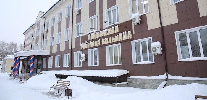 В Майме открыли новый корпус районной больницы