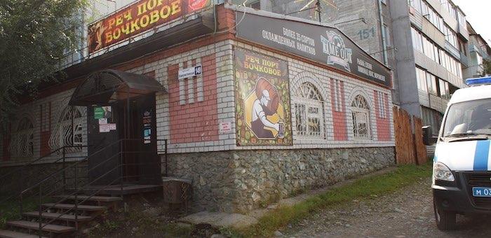 Дело об убийстве в баре «Тайм-Аут» направлено в суд