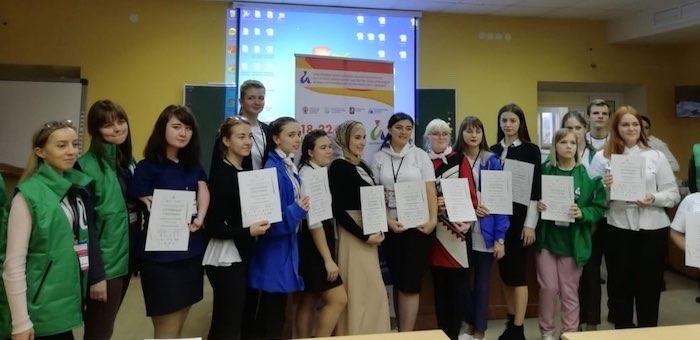 Представители Республики Алтай принимают участие в финале конкурса «Абилимпикс»