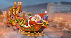 О работе общественного транспорта в новогодние праздники
