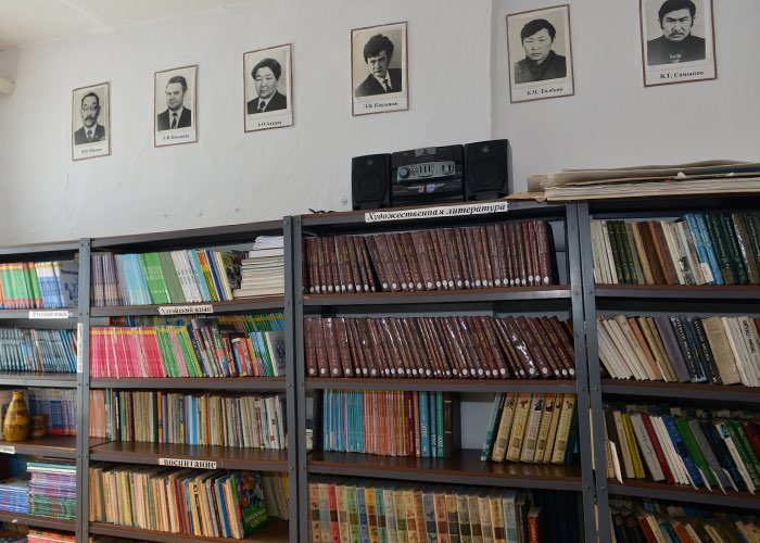 Библиотека и учебники