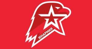 Лучших юнармейцев выбрали в Республике Алтай