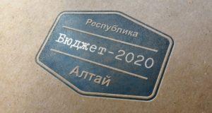 Депутаты приняли закон о бюджете на следующий год