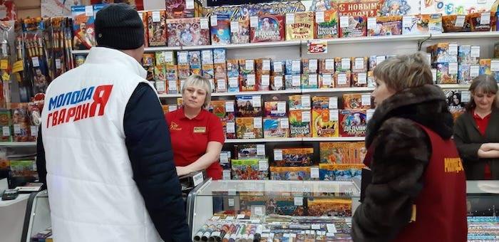 В Горно-Алтайске проверяют соблюдение правил продажи пиротехники