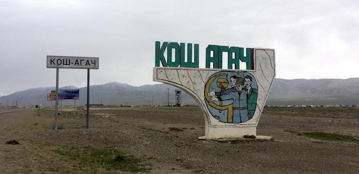 Девять депутатов требуют отставки главы Кош-Агачского района