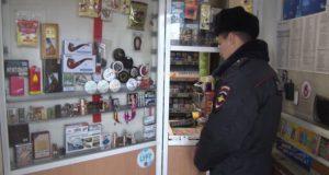 Борьба со снюсом в Республике Алтай набирает обороты