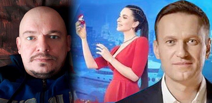 Навальный, Аскер-Заде и звездный час алтайского поэта Федина