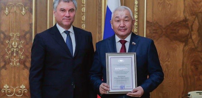 Родион Букачаков получил награду за вклад в законотворчество