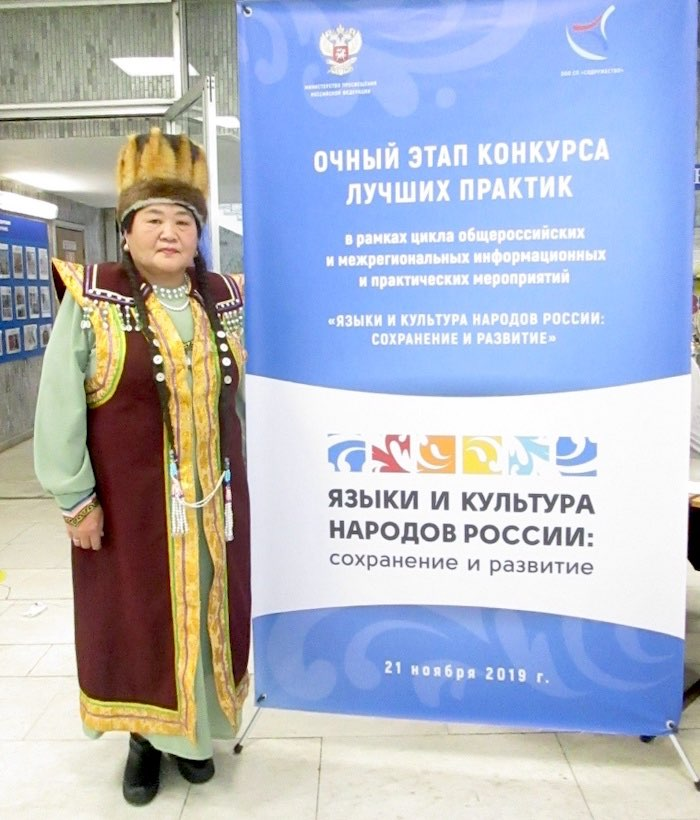 Вера Кармакова