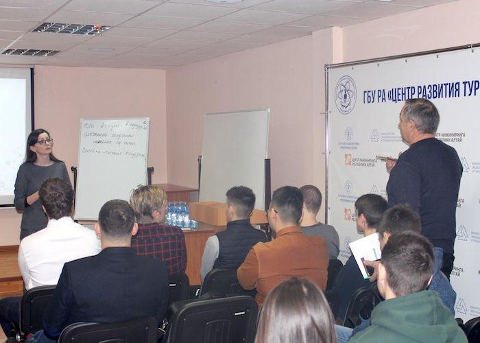 Серия обучающих мероприятий для бизнесменов прошла в Республике Алтай