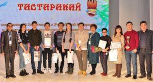 Онгудайский коллектив «Толкын» одержал победу в конкурсе «Тастаракай»