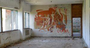 Подрядчик сорвал сроки ремонта дома культуры в Усть-Кумире