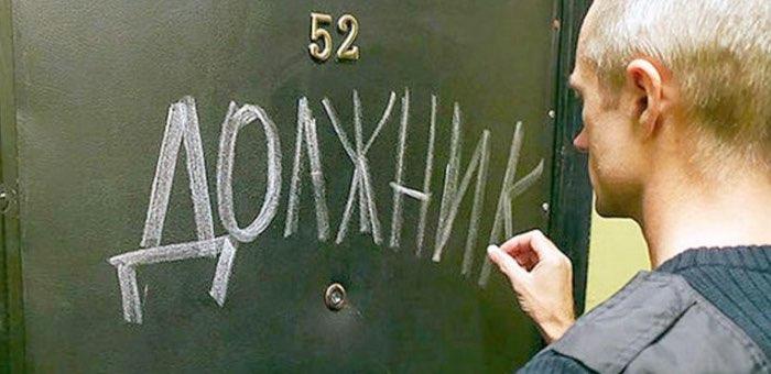 38 жалоб на коллекторов поступило от жителей Республики Алтай в прошлом году