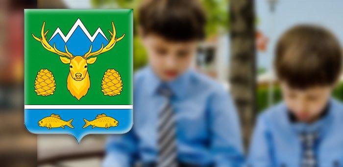 Два студента и два школьника будут получать стипендии главы Турочакского района