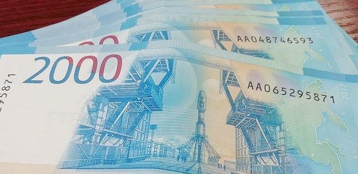 Ветерану вернули деньги, потраченные на покупку неэффективного медицинского изделия