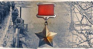 75 лет подвигу алтайского пулеметчика Нагибина