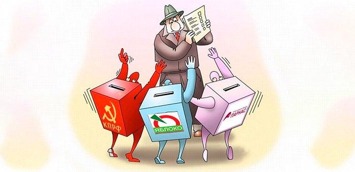 Лидеры парламентских фракций раскритиковали инициативу «Яблока»
