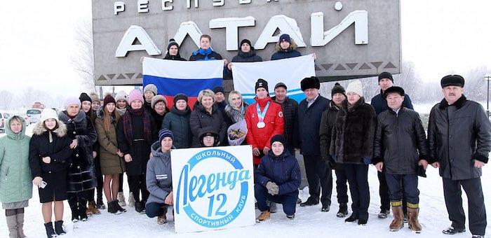 В Горно-Алтайске торжественно встретили призера юношеской Олимпиады Дениса Иродова