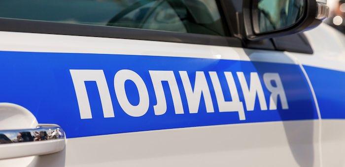 Ограбивший на улице сотрудницу полиции мужчина получил тюремный срок