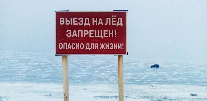 Официально открытых ледовых переправ в Республике Алтай все еще нет