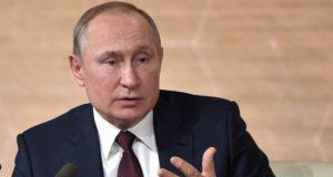 Делегация Республики Алтай примет участие в церемонии оглашения послания президента России