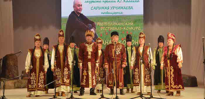 Фестиваль «Јанар кожон» отмечен на всероссийском конкурсе