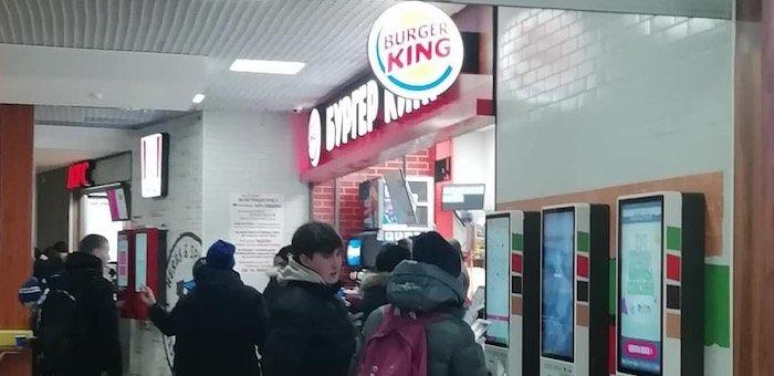 После открытия Burger King и KFC в «Панораме» перестали справляться с уборкой