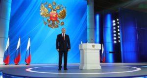 «Инициативы президента крайне важны для жителей Республики Алтай»